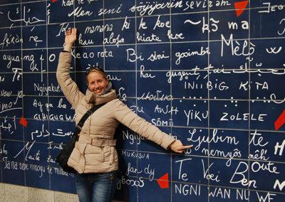 Le mur des je t'aime ( I love you : the wall )