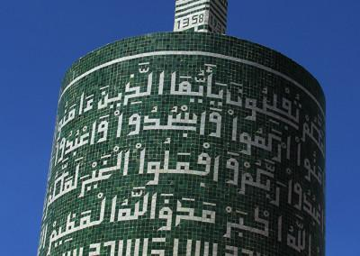 maroko (18)